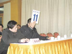 三联商社第一大股东将易人