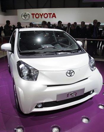 世界上最小四座汽车亮相日内瓦(组图)