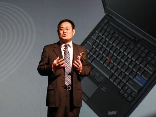 联想ThinkPadX300笔记本发布会组图(2)
