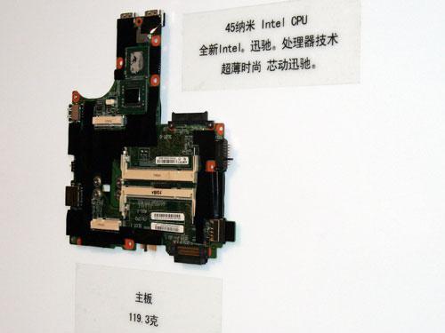 联想ThinkPadX300笔记本发布会组图(3)