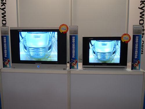 直击08中国家电博览会:家电下乡电视产品展示