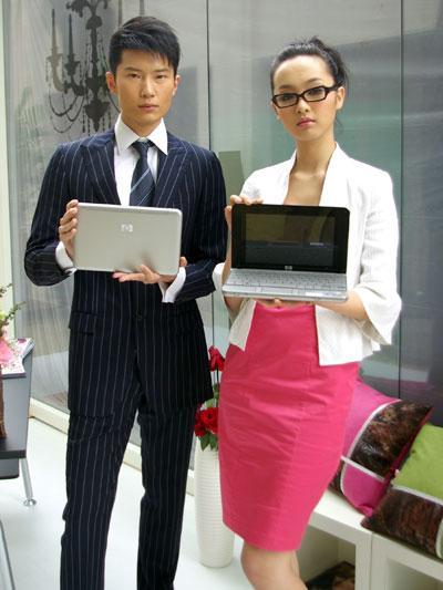 HPMINI2133超便携笔记本发布组图(2)