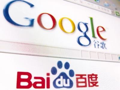 谷歌网络广告紧盯百度中小企业成破局关键