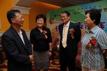 第十七届儿童节威盛中国芯计算机表演赛结束(2)