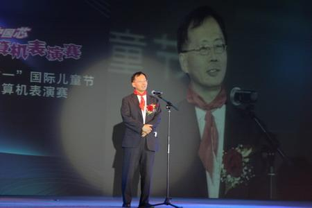 第十七届儿童节威盛中国芯计算机表演赛结束