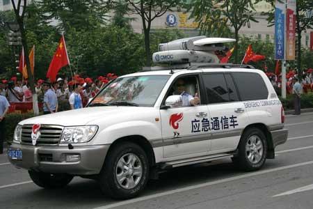 中移动顺利完成江苏省火炬传递通信保障(图)