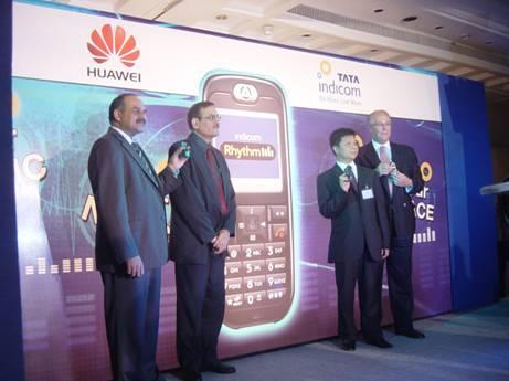 华为CDMA在印度迅速发展(2)