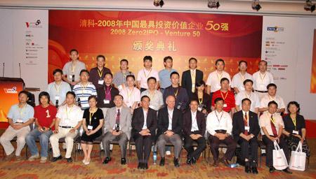 清科2008中国最具投资价值企业50强榜单出炉