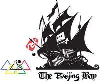 """就是要对着干!全球最大BT网站""""海盗湾""""更名为""""北京湾"""""""