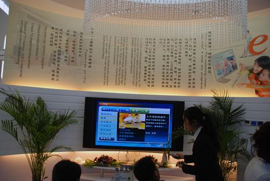 组图 中国电信展台