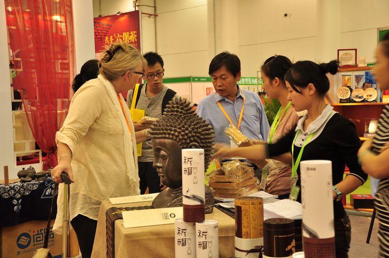 2012中国厦门国际茶产业博览会19日开幕(图)