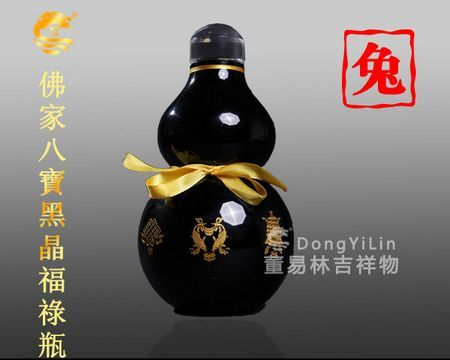 佛家八宝黑晶福禄瓶(图片来源于作者)