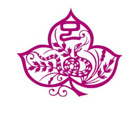 生肖蛇2014年每月运程-生肖蛇2014年运势详解