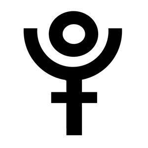 冥王星的符号