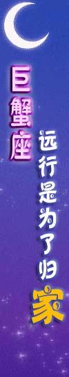 """""""星座情感故事"""""""