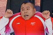巨蟹座潘长江