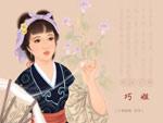 在线游戏:金陵12钗之梦幻星座拼图大挑战(组图)