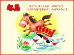 在线游戏:12生肖与风水鱼拼图(组图)