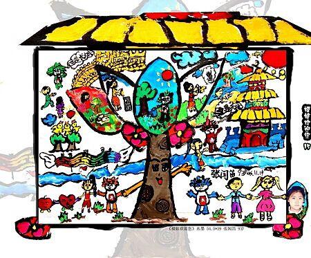 组图:孩子2008奥运创意画(10)