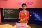 席雪东城区妇幼保健院