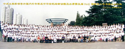 图为:中央及部委领导和国内外专家在中华世纪坛亲切接见出席第五届PHE国际青少年书画大会代表
