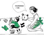 """""""我很想要那个玩具,可是妈妈不喜欢。""""──不做支配欲旺盛的父母"""