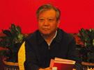 中国作协原党组副书记王巨才出席启动仪式