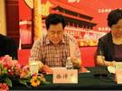 新中国音乐家协会分党组书记、常务副主席徐沛东