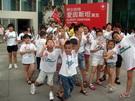 代表们参观中国科技馆