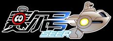 赛尔号logo