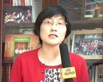 中国儿童中心主任丛中笑专访