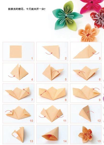 折纸:樱花 怀孕第67天胎教