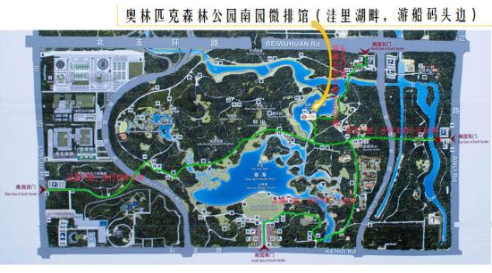 奥林匹克森林公园微排馆交通路线说明