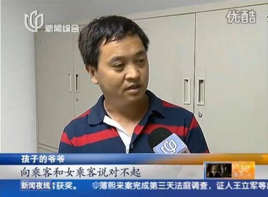 图说:8月22日,上海地铁3号线内一对年轻父母在车厢内为孩子把尿,乘客劝阻无效差点被飞踹,孩子爷爷公开道歉。上视新闻截图