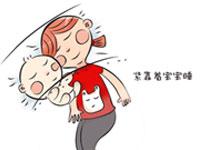 出生后一周的宝宝夜里醒来怎么办?
