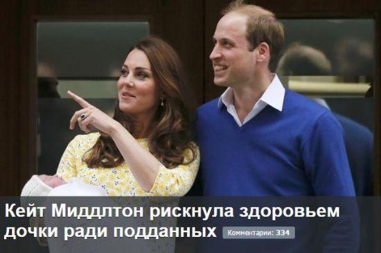俄罗斯媒体报道