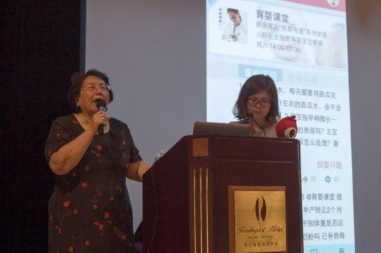 现场互动环节,家长与张思莱老师通过移动端双向交流