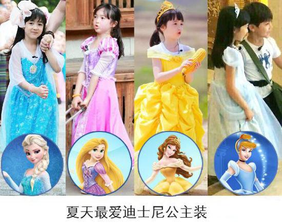 夏天最爱迪士尼公主装   节目中唯一的女萌娃poppy夏天.