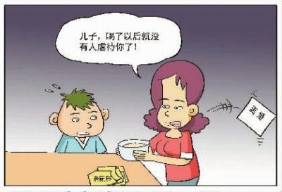 妈离婚后怕孩受虐将其毒死