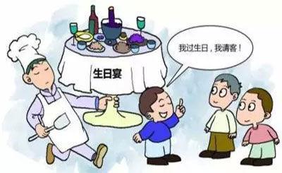 万元生日宴 还送ipad和名牌包