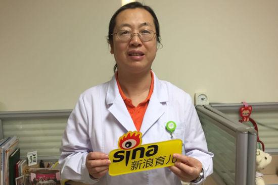 北京大学第一医院儿科梁芙蓉