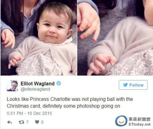 夏洛特小公主身边有模糊毛边遭PS质疑