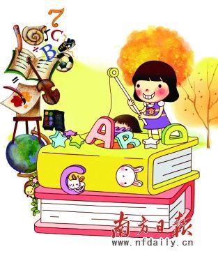 3岁前是小孩早教最佳时期