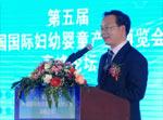 杭州市副市长陈小平致辞