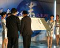 行业代表签署自律宣言