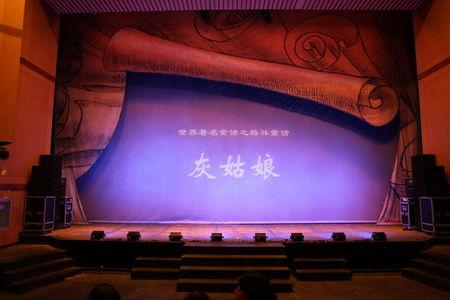 真人卡通舞台剧《小红帽》简介(图)图片