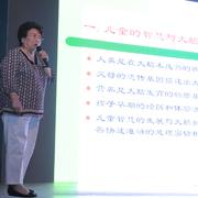 张思莱医师讲座北京现场