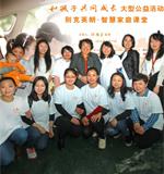 与西安活动志愿者合影