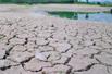 贵州旱灾水库干涸(图)