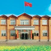乌苏图办事处